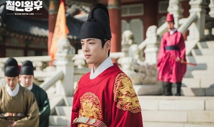 Mr. Queen, Drama tvN yang Patut Ditonton untuk Alasan Ini